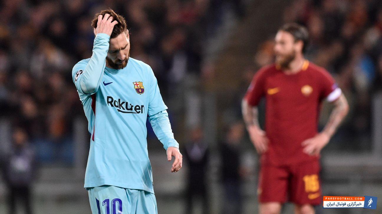 اوون : در واقع بارسلونا با هشت بازیکن مقابل یازده بازیکن دفاع می کرد که باعث شکستش شد