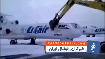 تخریب هواپیما