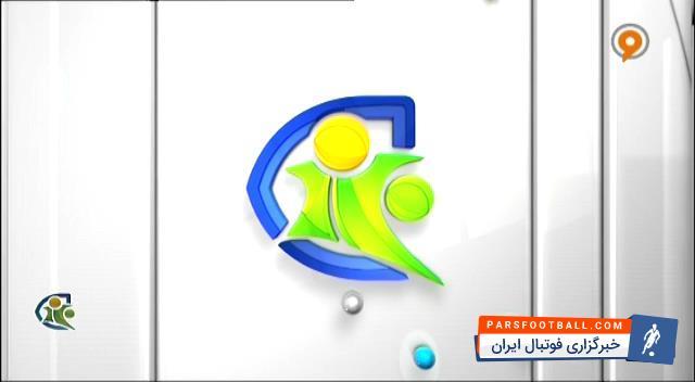 نگاهی به تکنیک های ناب فوتبال اروپا در برنامه ی فوتبال 120 شبکه ورزش 3 خرداد 97