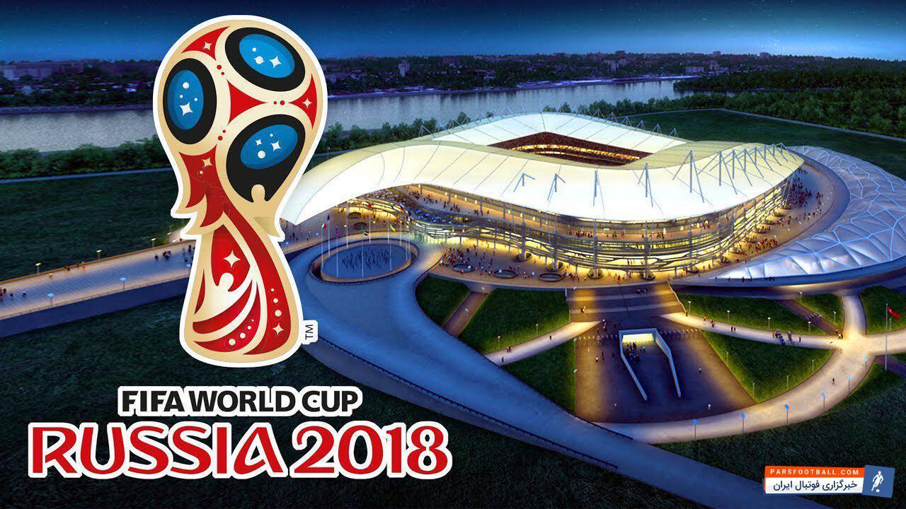 جام جهانی 2018 روسیه و بازگشت جام جهانی از ژاپن به روسیه با پایان یافتن تور بین المللی