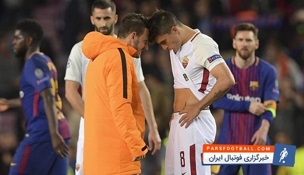 رم ؛ لیست بازیکنان تیم فوتبال رم برای دیدار حساس برابر فیورنتینا مشخص شد