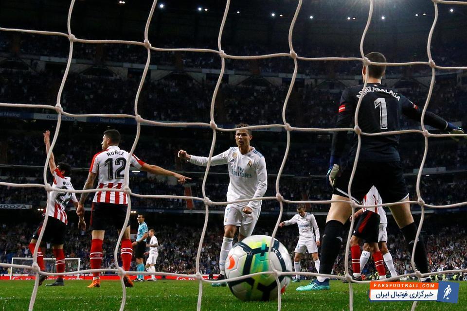رونالدو ؛ تشابه گل رونالدو در بازی مقابل بیلبائو با گل دی استفانو ؛ پارس فوتبال