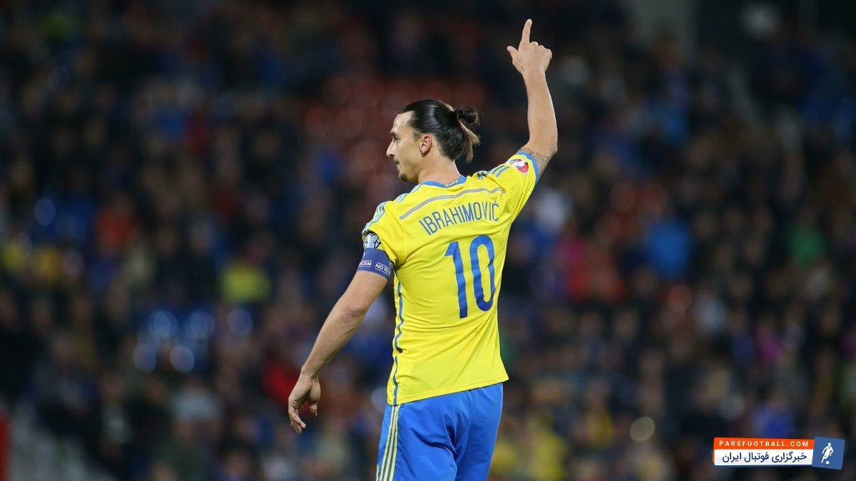 زلاتان : من عضوی از تیم ملی سوئد نیستم چون از بازی های ملی بازنشسته شده ام