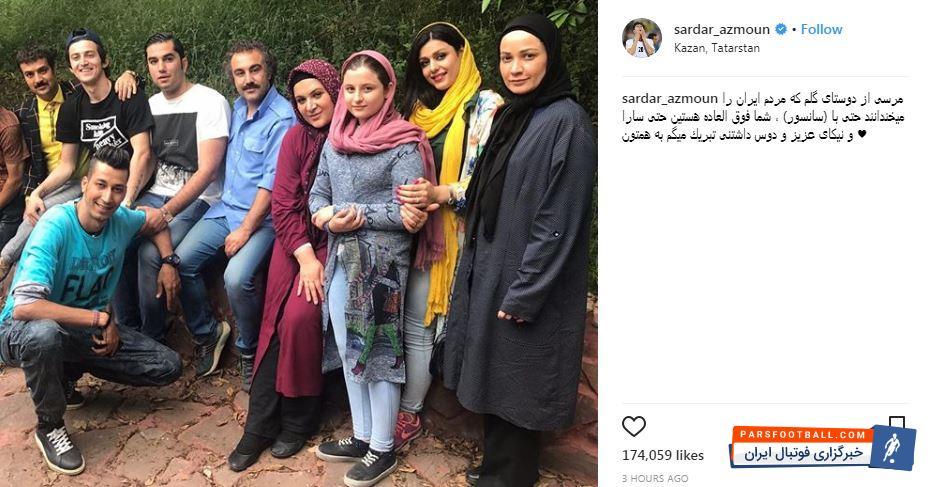 عکس ؛ واکنش جالب سردار آزمون به حواشی اخیر سریال پایتخت ۵
