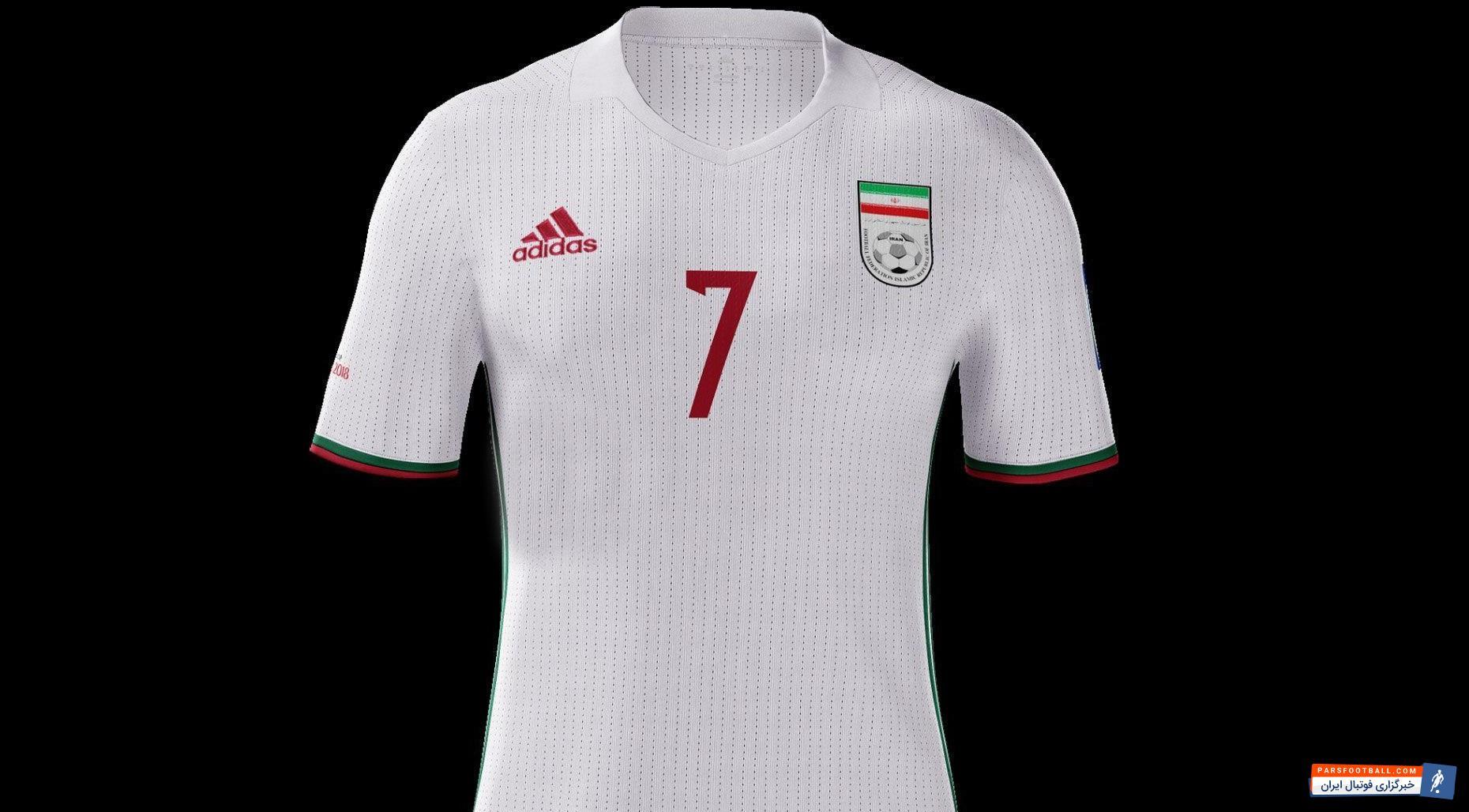 لباس تیم ملی فوتبال ایران