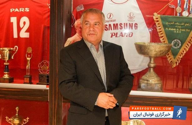 علی پروین سلطان پرسپولیسی ها نظاره گر قهرمانی ارتش سرخ ؛ پارس فوتبال