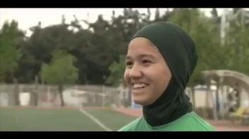 لباس تیم ملی نوجوانان فوتبال دختران