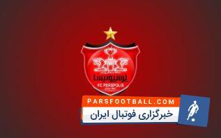 پرسپولیس ؛ خلاصه بازی دو تیم فوتبال ذوب اهن 2-1 پرسپولیس لیگ برتر خلیج فارس