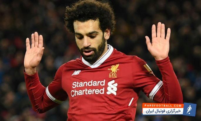 رئال مادرید هیچ علاقه ای به جذب محمد صلاح ندارد؛ رئال مادرید محمد صلاح را نمی خواهد!