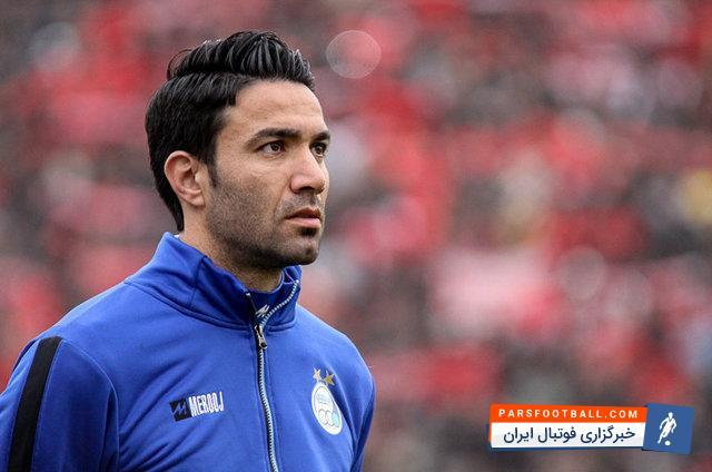 توضیحات علی امیری بعد از صعود نساجی به لیگ برتر ؛ پارس فوتبال