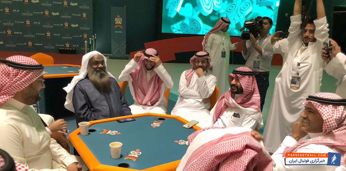 """آغاز مسابقات """" ورق بازی """" در عربستان با مشارکت مبلغان وهابی"""