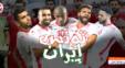 تیم ملی تونس
