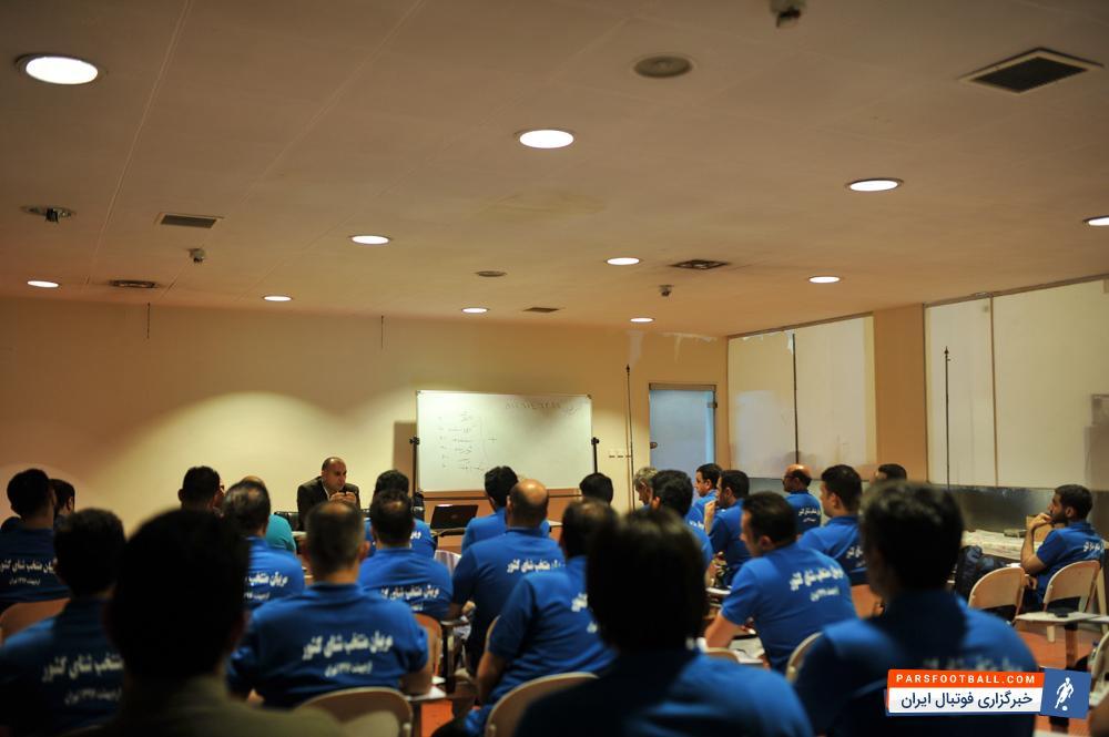 کلینیک تخصصی مربیان منتخب شنا کشور در استخر قهرمانی مجموعه ورزشی آزادی برگزار شد
