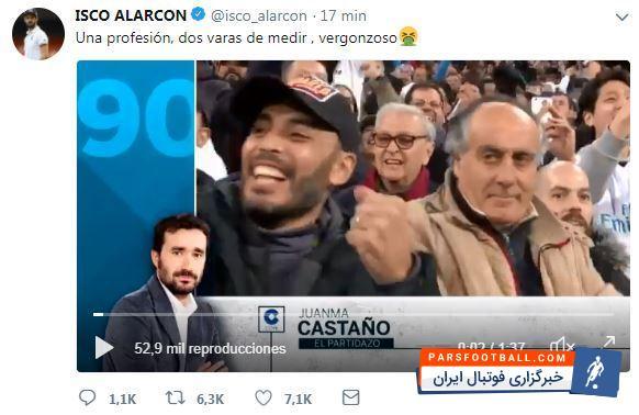 عکس ؛ واکنش ستاره رئال به تبعیض یک رسانه بین رئال مادرید و بارسا - پارس فوتبال | خبرگزاری فوتبال ایران | ParsFootball