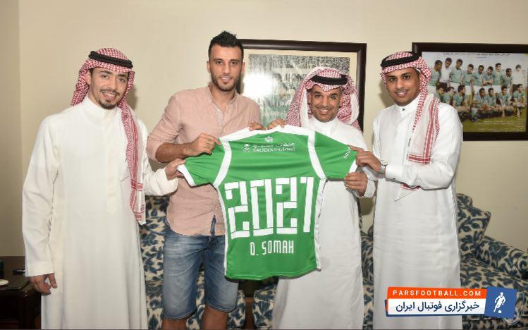 عمر السوما ؛ پیراهن السوما: شماره 2021 ؛پیراهن جالبی که الاهلی برای عمر السوما طراحی کرد