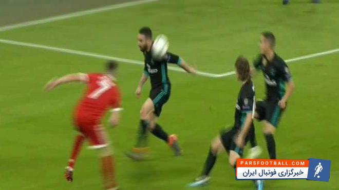 رئال مادرید ؛ پنالتی بایرن مونیخ در بازی با رئال گرفته نشد؟ ؛ خبرگزاری فوتبال ایران
