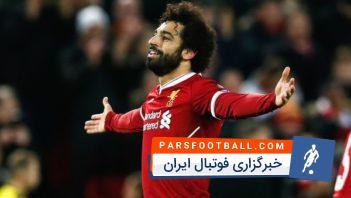 صلاح ؛ گل های فوق العاده از محمد صلاح ستاره مصری تیم فوتبال لیورپول 2017/2018