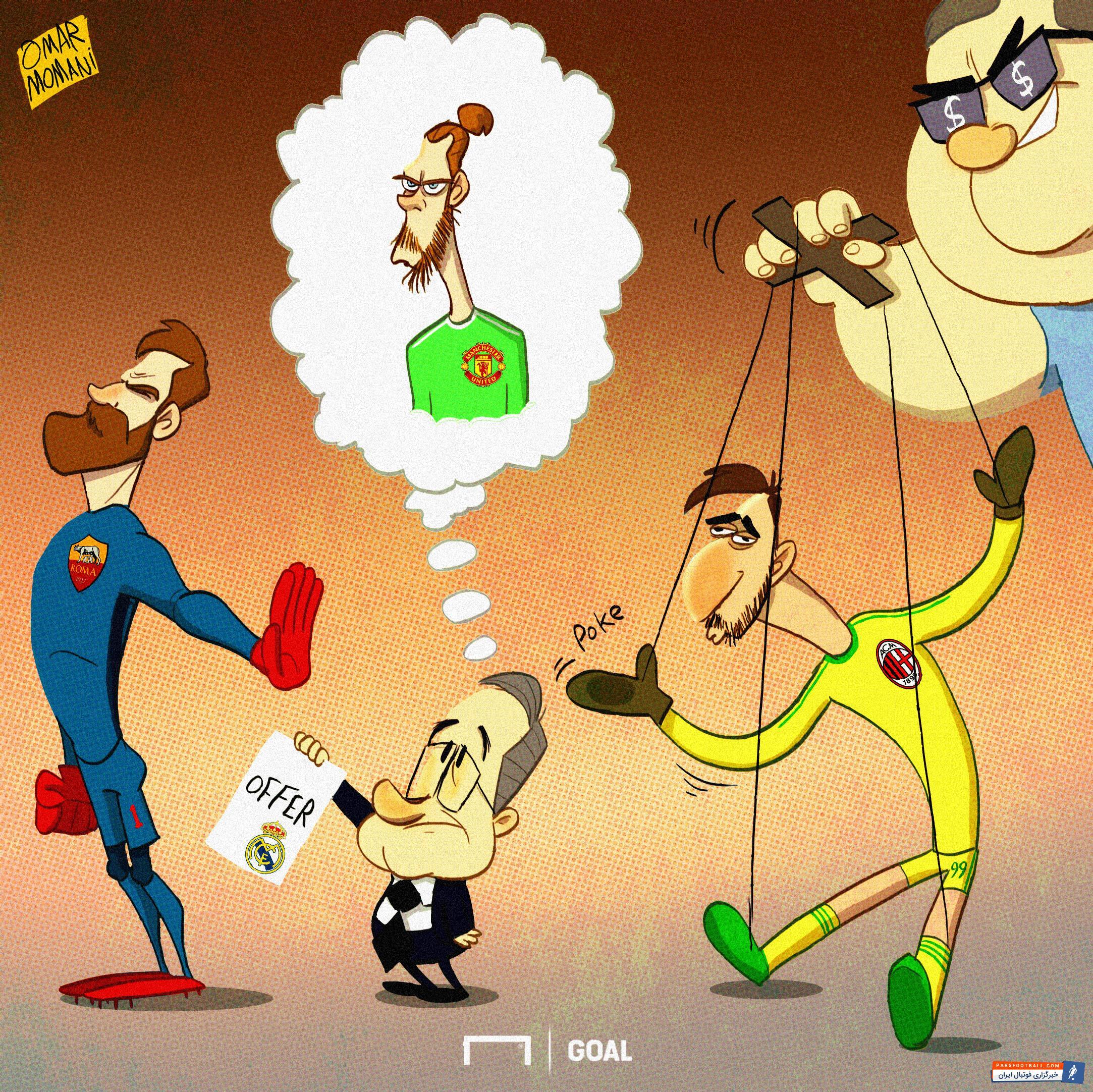 تردید رئال مادرید برای خرید دروازه بان