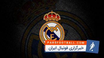 رئال مادرید در دیدار برابر بایرن مونیخ یکصدوپنجاهمین پیروزی اش را در لیگ قهرمانان کسب کرد