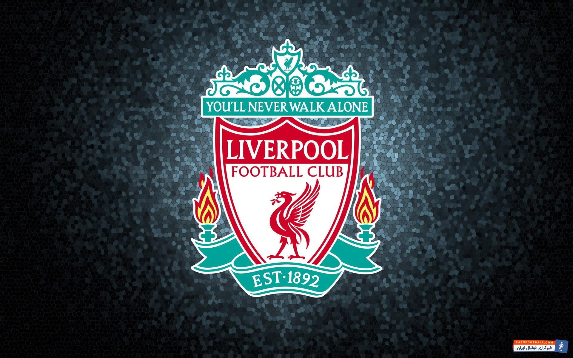 لیورپول ؛لیست لیورپول برای سفر به رم ؛سورپرایز ویژه کلوپ در لیست لیورپول برای لیگ قهرمانان