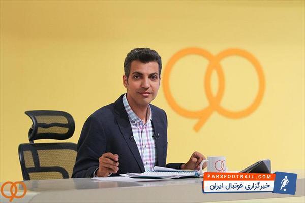 پوشش برنامه نود : کارشناسی داوری هفته بیست و نهم لیگ خلیج فارس