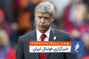 ونگر سرمربی تیم فوتبال آرسنال مورد نظر باشگاه فوتبال اورتون قرار گرفته است
