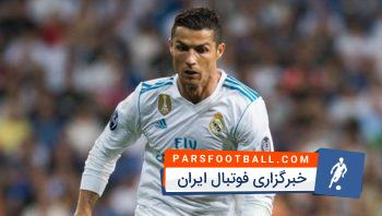 رونالدو ؛ 10 گل و حرکت برتر کریس رونالدو ستاره تیم فوتبال رئال مادرید