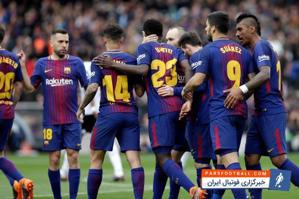 والورده ؛ اسامی بازیکنان بارسلونا برابر دیدار برابر لاکرونیا مشخص شد