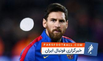 مسی ؛ 10 حرکت فوق العاده از لیونل مسی ستاره بارسلونا در رقابت های فینال