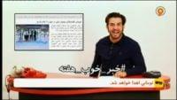 رکوردشکنی الهه احمدی