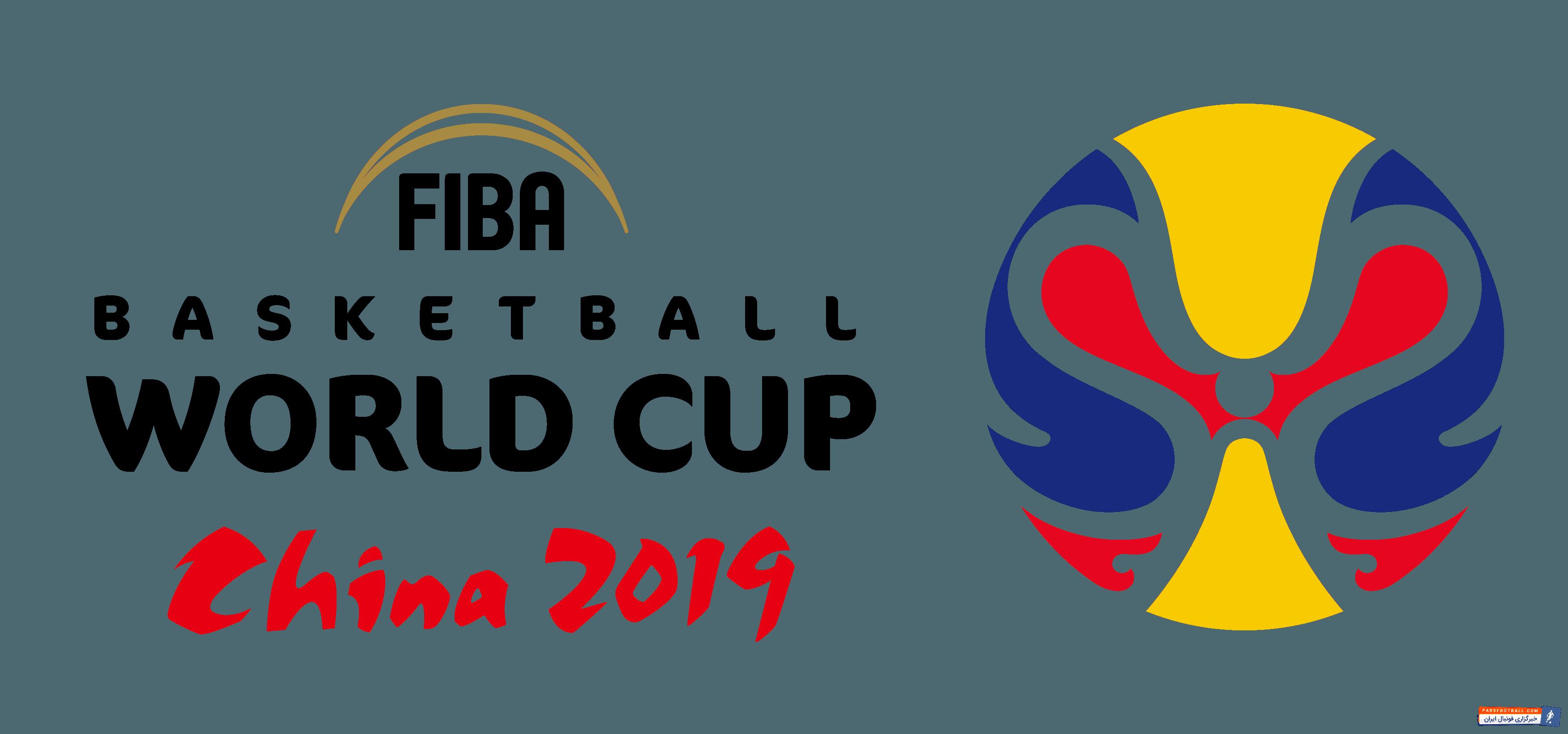 مسابقات جهانی بسکتبال