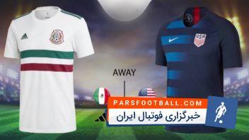 مقایسه پیراهن های کمپانی آدیداس و نایک در جام جهانی 2018 روسیه