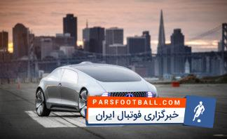 خودروی مفهومی فوق پیشرفته مرسدس بنز