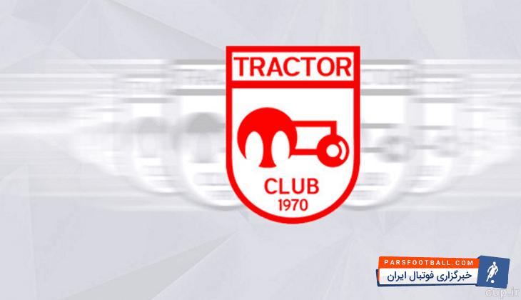 رونمایی از طراحی جت اختصاصی باشگاه تراکتورسازی تبریز ؛ پارس فوتبال