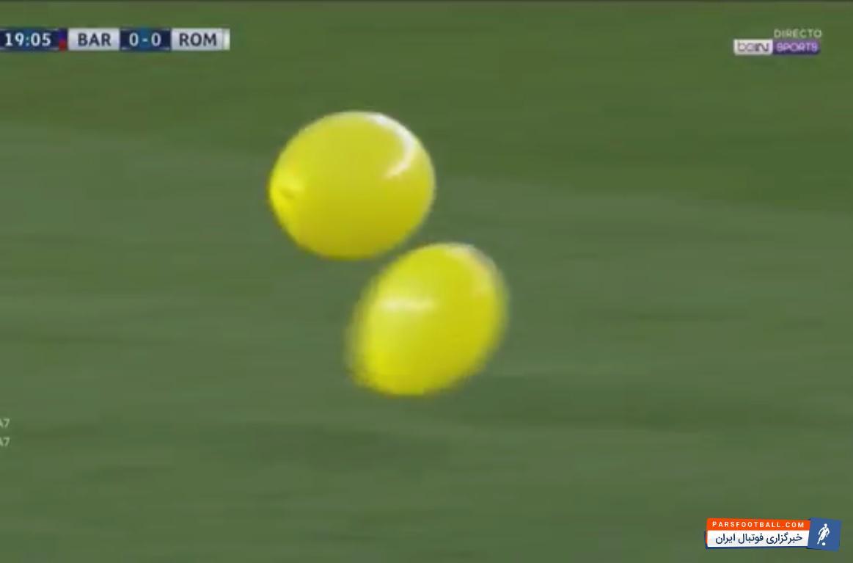 بارسلونا - رم ؛ توقف بازی به دلیل ورود بادکنک های هواداران بارسلونا به داخل زمین