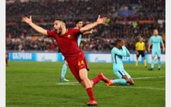 بارسلونا - باشگاه بارسلونا