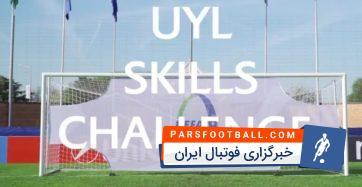 چالش جالب مهارت های جوانان چلسی و بارسلونا