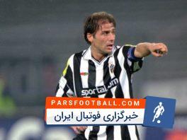 گلزنی کونته در دربی ایتالیا بین تیم های یوونتوس و اینتر