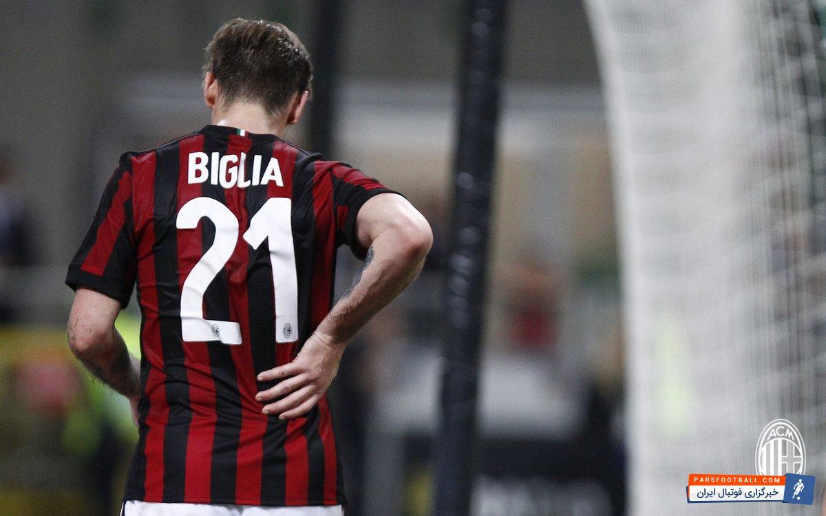 بیلیا هافبک تیم فوتبال میلان به احتمال زیاد به دیدار برابر تیم یوونتوس نخواهد رسید
