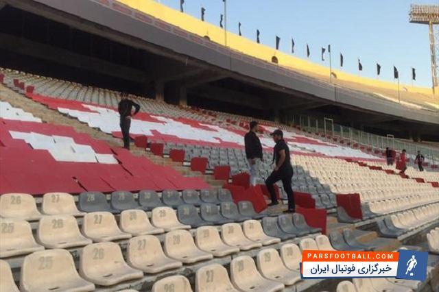 پرسپولیس ؛ طرح موزاییکی تیم فوتبال پرسپولیس در جشن قهرمانی مشخص شد