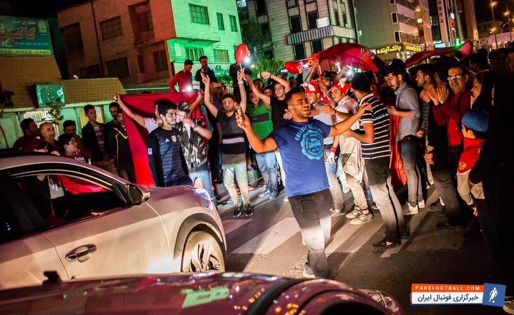 پرسپولیس ؛ جشن قهرمانی هواداران پرسپولیس در شهرهای مختلف ایران ؛ پارس فوتبال
