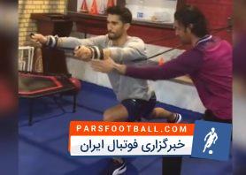 تمرین اختصاصی سید حسین حسینی دروازه بان استقلال