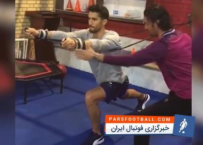 سید حسین حسینی ؛ تمرین اختصاصی سید حسین حسینی دروازه بان استقلال !