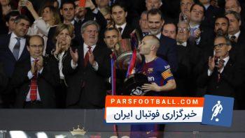 قهرمانی بارسلونا در جام حذفی اسپانیا و بالا بردن جام قهرمانی توسط اینیستا