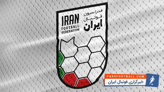 تیم ملی ؛ شوخی کاربران با پیراهن تیم ملی در فضای مجازی ؛ خبرگزاری فوتبال ایران