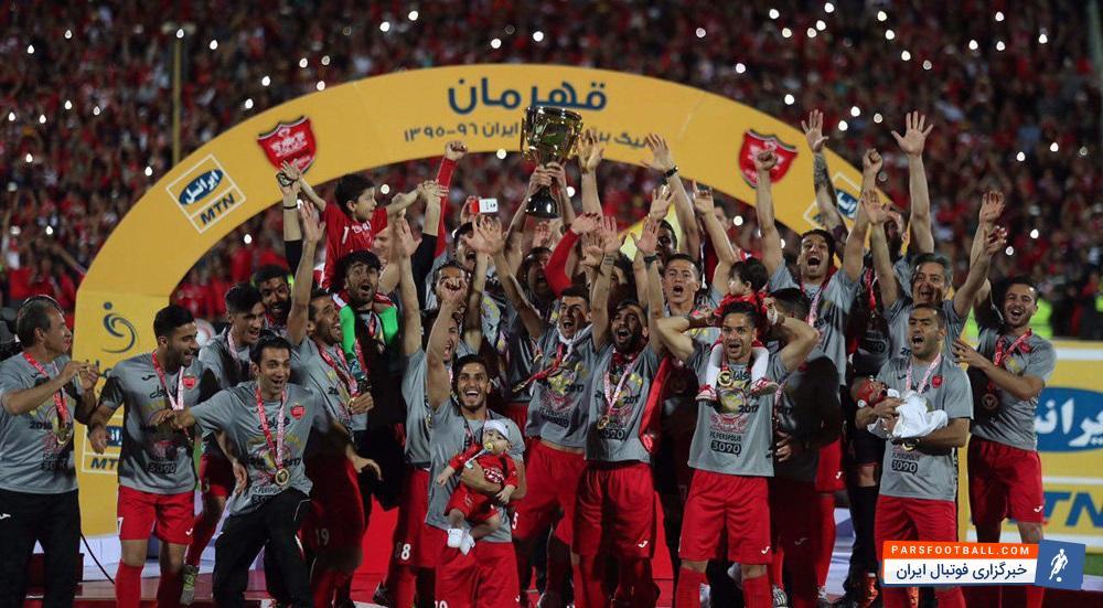 پرسپولیس ؛تصویری از پیراهن جشن قهرمانی پرسپولیس ؛ از پیراهن پرسپولیس رونمایی شد