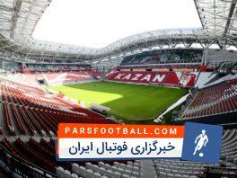 مروری بر تاریخچه باشگاه روبین کازان