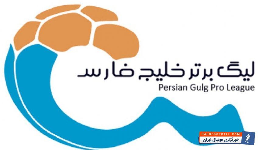 لیگ برتر ؛ معرفی بهترین ها در تیم منتخب هفته بیست و هفتم لیگ برتر فوتبال ایران