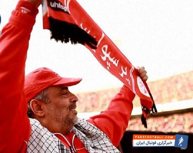 عموموسی سلامت در مراسم بدرقه تیم ملی شرکت کرد ؛ خبرگزاری فوتبال ایران