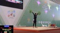 پارمیدا محمودیان اولین رکورد جهانی ایران در وزنه برداری بانوان را ثبت کرد